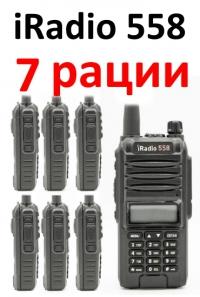 Рация iRadio 558x7