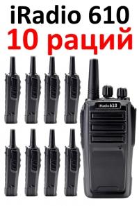 Рация iRadio 610х10