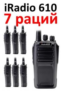 Рация iRadio 610х7