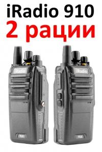 Рация iRadio 910x2