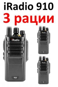 Рация iRadio 910x3
