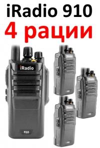 Рация iRadio 910x4