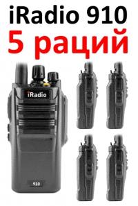 Рация iRadio 910x5