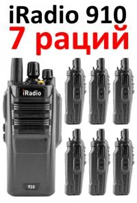 Рация iRadio 910x7