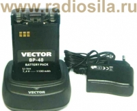 Заряд. устр-во Vector VT-48 GT