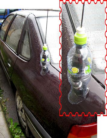 b13 - Антенны для автомобиля нет связи