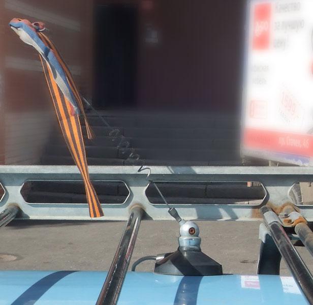b20 - Антенны для автомобиля нет связи
