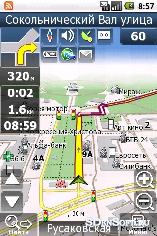 Навител Навигатор - мощная навигационная система для коммуникаторов под упр