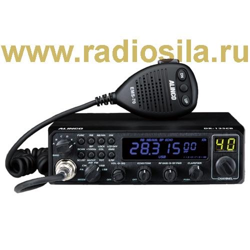 Радио связь в авто колонне