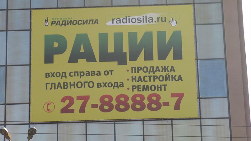 Снять офис в Челябинске – Офисный комплекс Свободы 155
