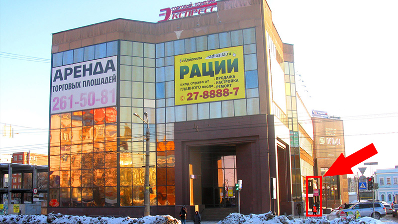 55-я Параллель в Челябинске по адресу улица Свободы, 66 ...
