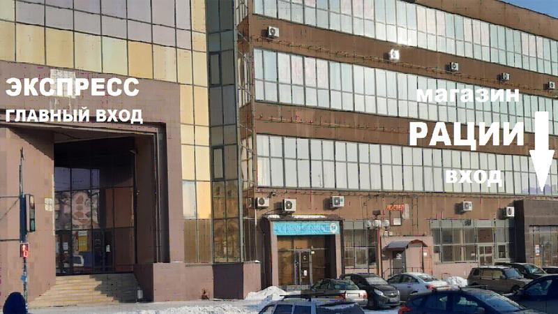 Автосервис Автосервис СТО55, Челябинск, улица Свободы, 155 ...