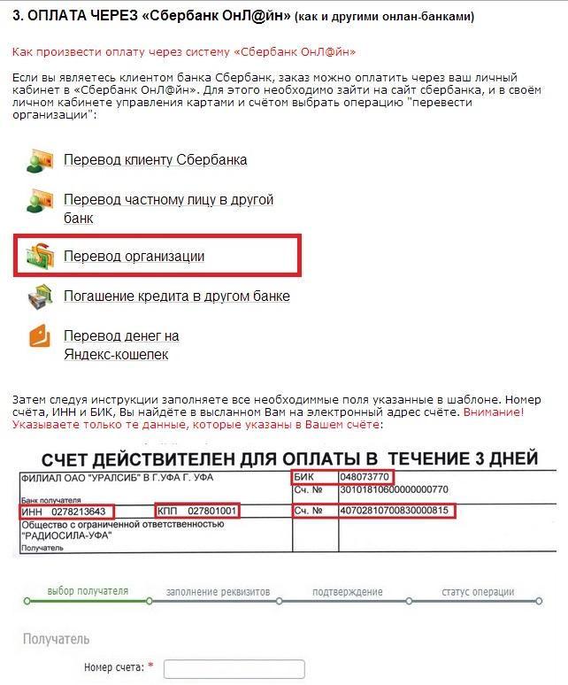 Рации в Барнауле - купить на