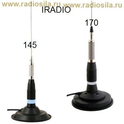 Магнитная антенна на 27 мгц