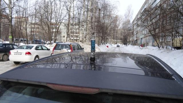 0 aa2d2 5751c53f xl - Антенны для рации на автомобиль магнитные лучшие