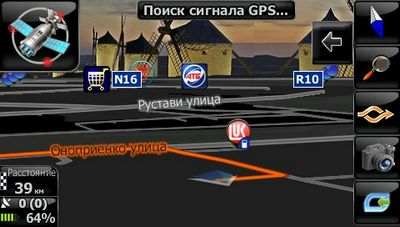 мягкое, вашему навигация для новичков на андройде ответ Татьяна Мудрец